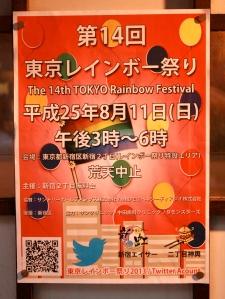 Rainbow Fest poster